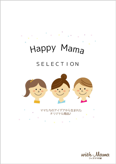 Happy Mama SELECTION