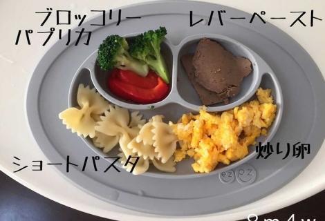 [千葉南店出張ワークショップ] 補完食&BLW 初期〜中期 離乳食シェア会