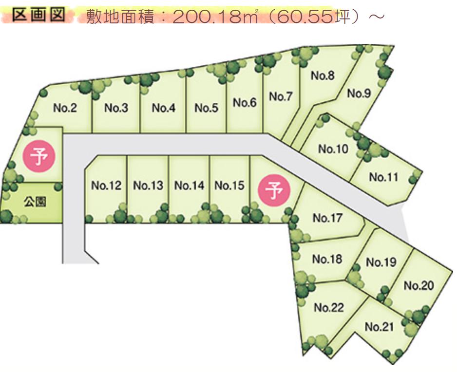 蔵波8期区画情報