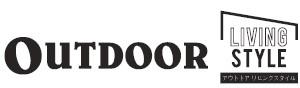 アウトドアスタイルロゴ
