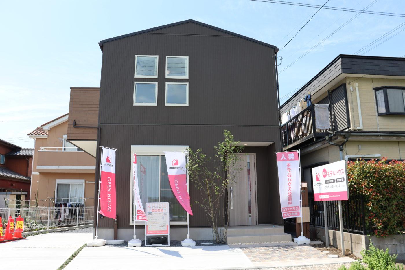 市原市岩野見「スマートスタイル」街角モデルハウス完成見学会