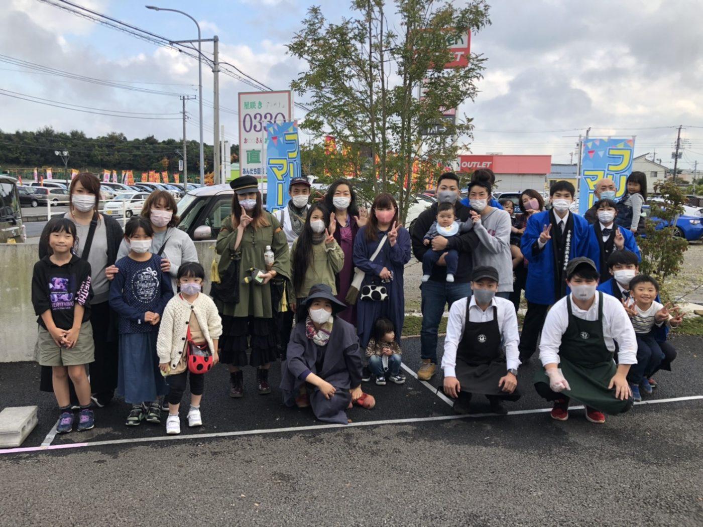 【2020年11月3日(祝)】千葉南店チャリティフリーマーケットイベントレポート