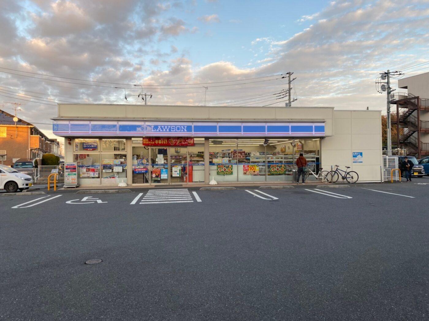 ローソン四街道吉岡店