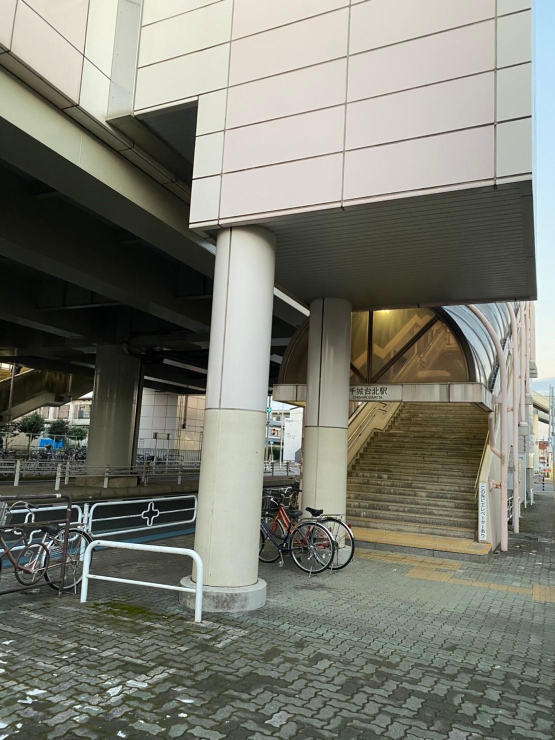 千城台北駅①